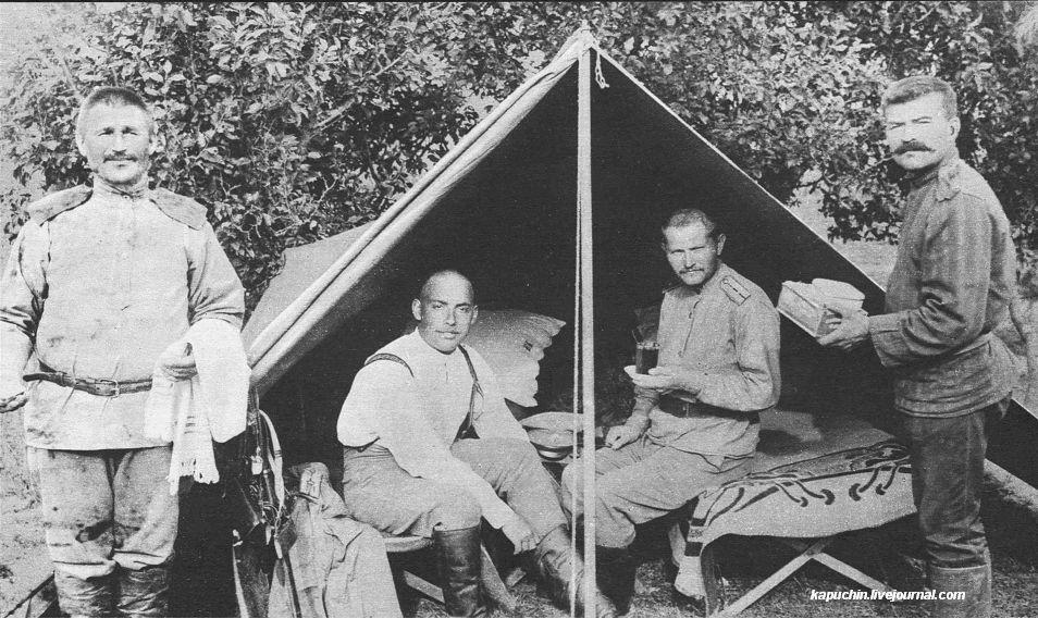 Обозники июль 1915 года