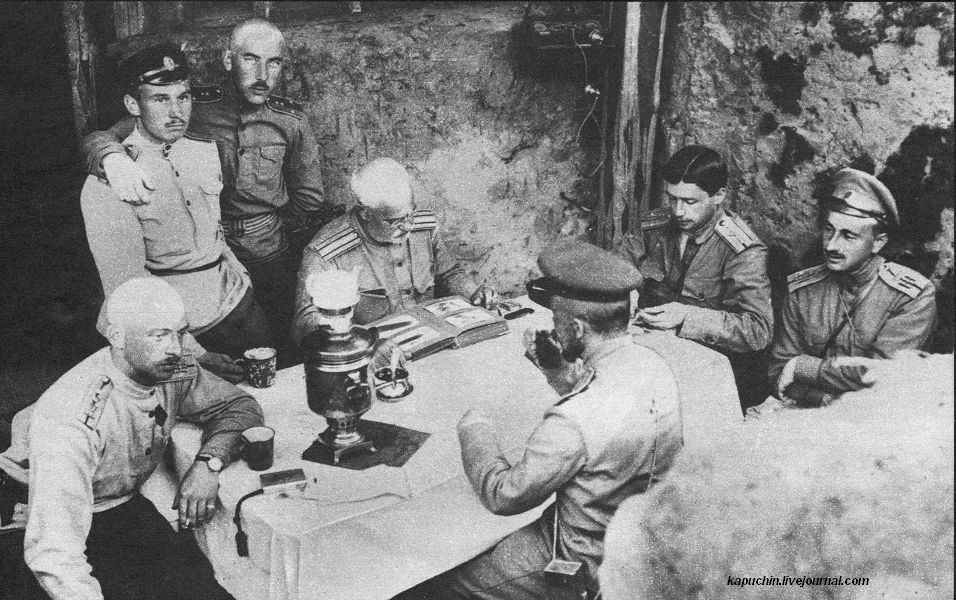 Окопы, штаб полка 17 мая 1917 года