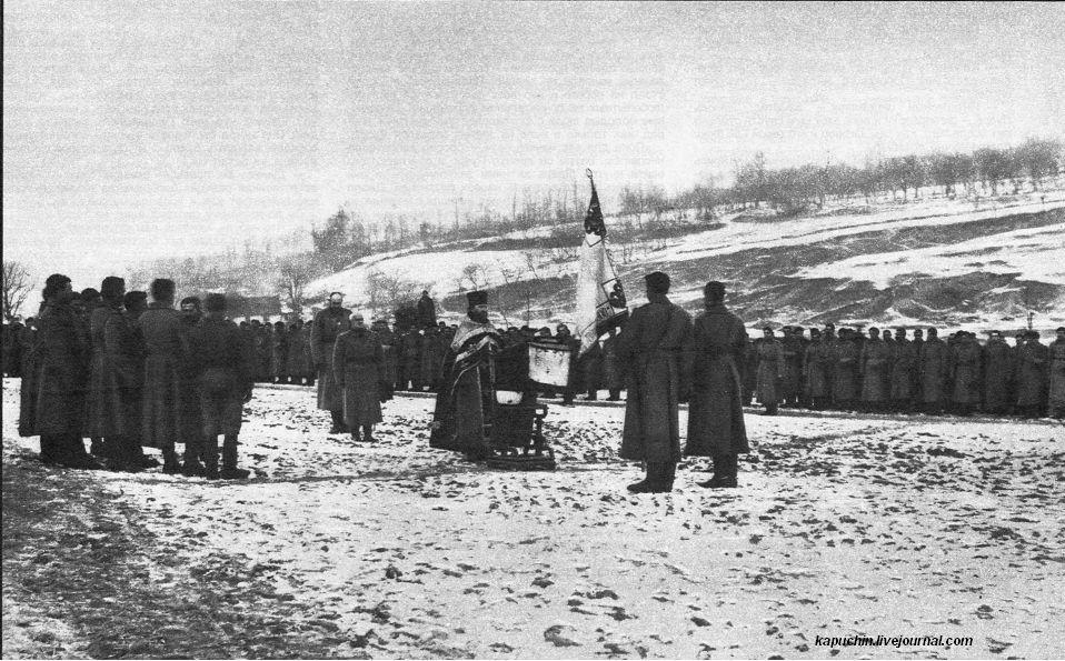Парад георгиевских кавалеров  26 ноября 1917 года