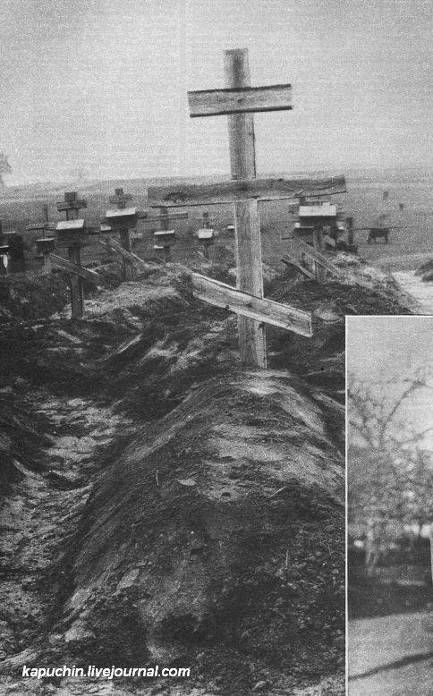 Снято после похорон прапорщика Хитрова 20 сентября 1916 года