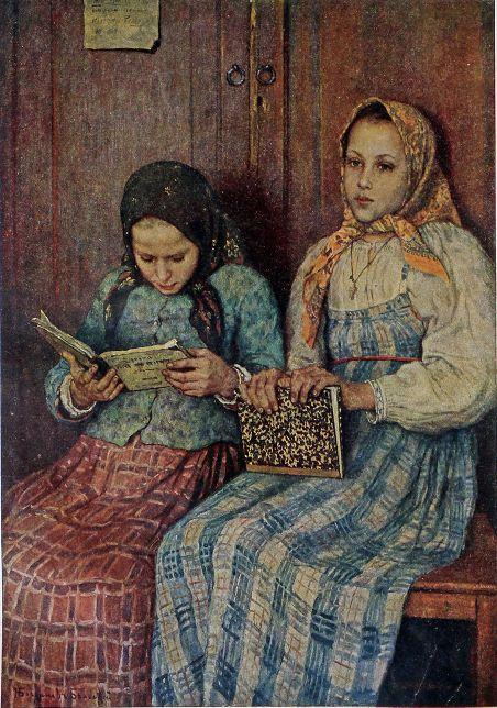 Богданов-Бельский За чтением