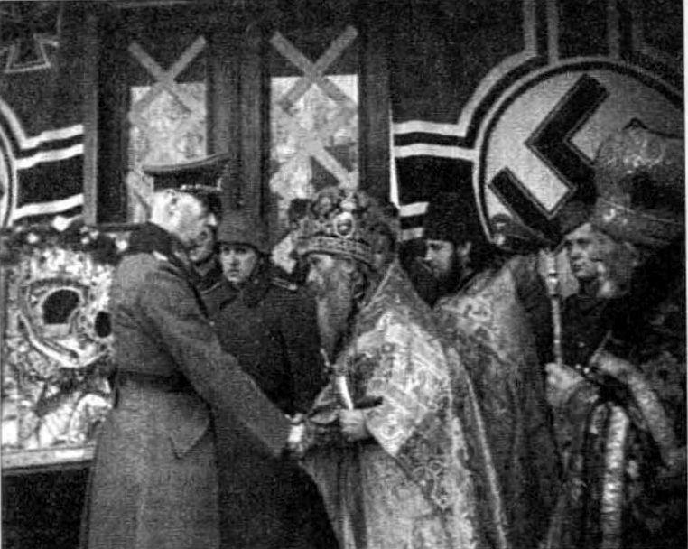 Псков ноябрь 1941 годв 1