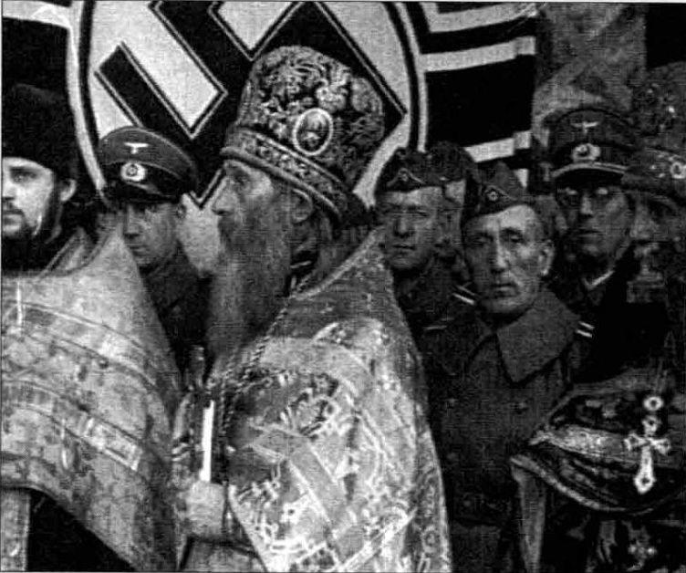 Псков ноябрь 1941 годв 2