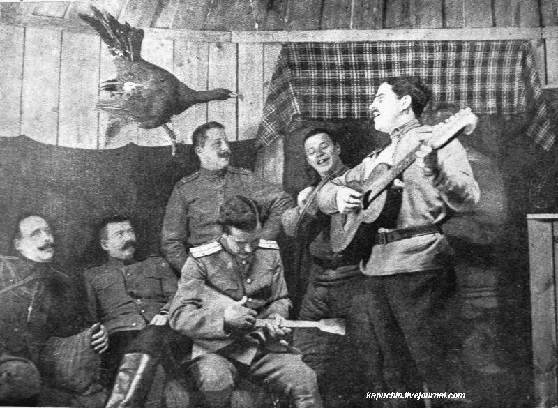 Концерт в землянке Первая мировая война из журнала №1 за 1917 год