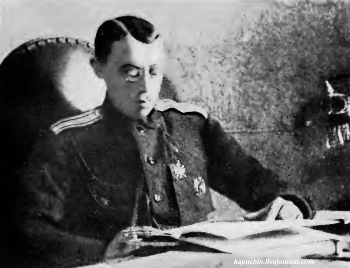 Полковник Неженцев