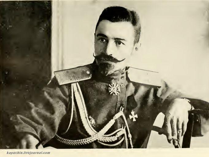 Генерал-лейтенант Марков