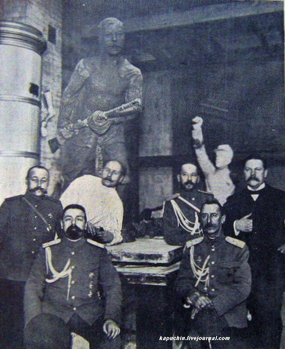 Комитет по сооружению памятника