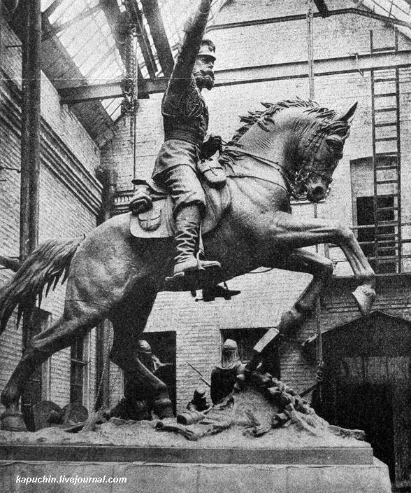Бронзовая фигура для памятника