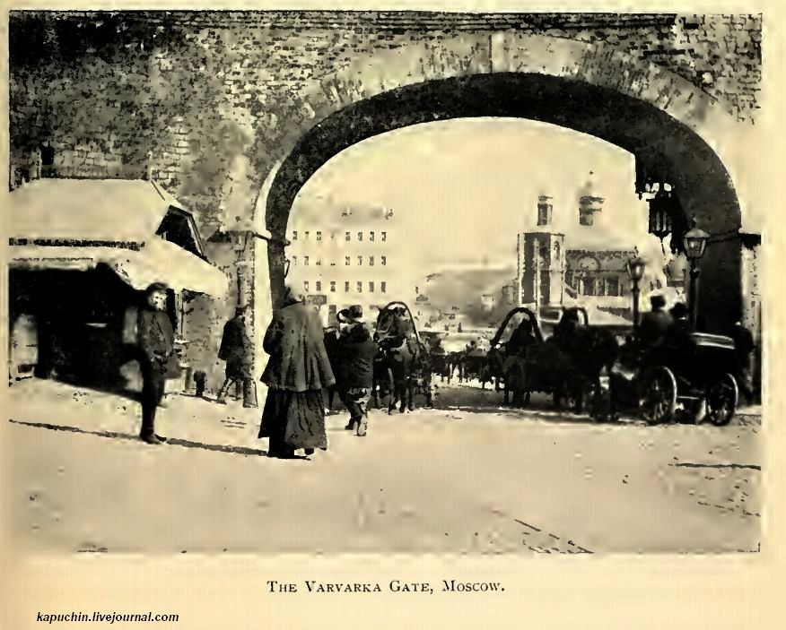 Варварские ворота начало 1900-х годов