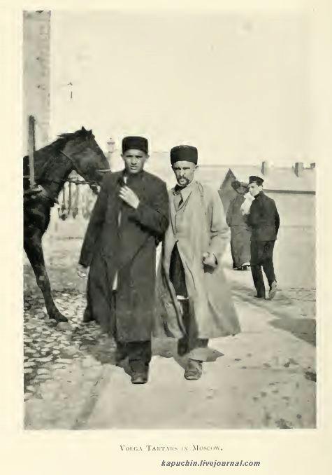 Волжские татары в Москве