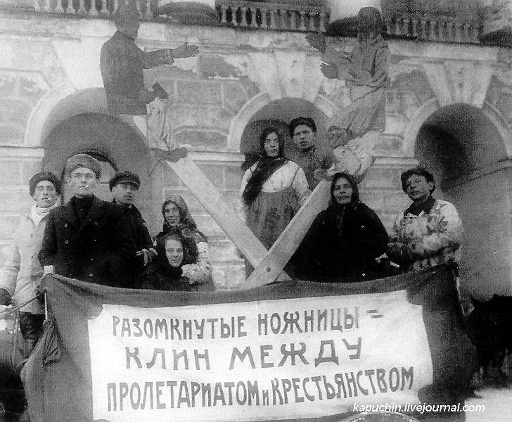 Ленинград, 1 мая 1924 года - агитповозка фабрики Красный ткач