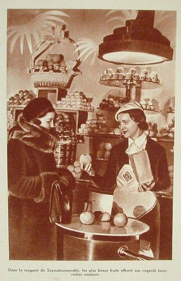 Revue de Moscou 1936 №3