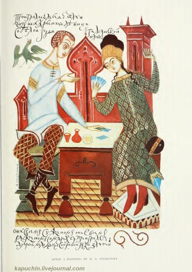 Д. Стеллецкий (1875-1947)  Проигралась лебедь белая...