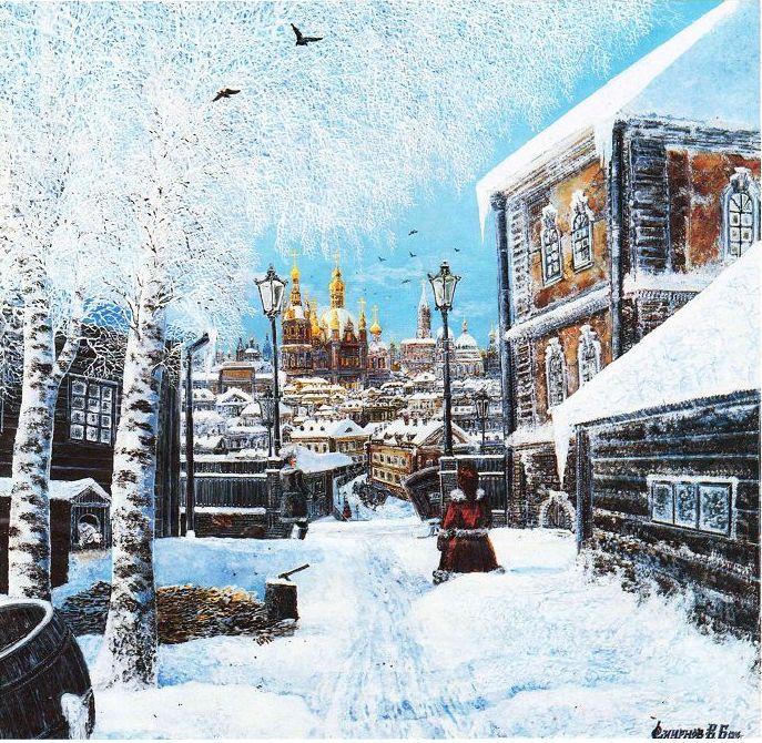 Владимир Смирнов Московский дворик