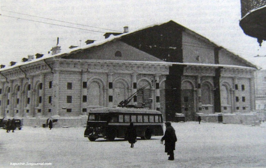 На Манежной площади в дни войны