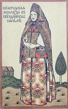 Билибин Вологодская молодуха в праздничном наряде 1905