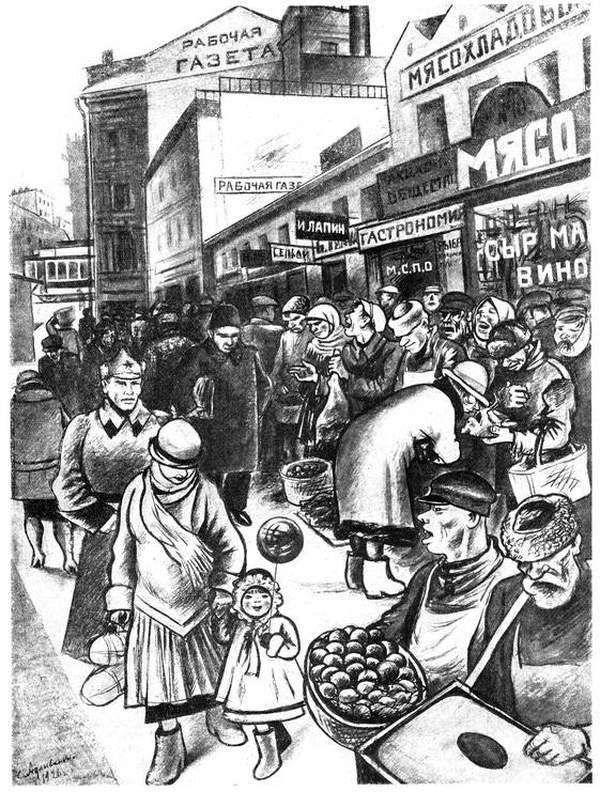Адливанкин Охотный ряд 1926 год