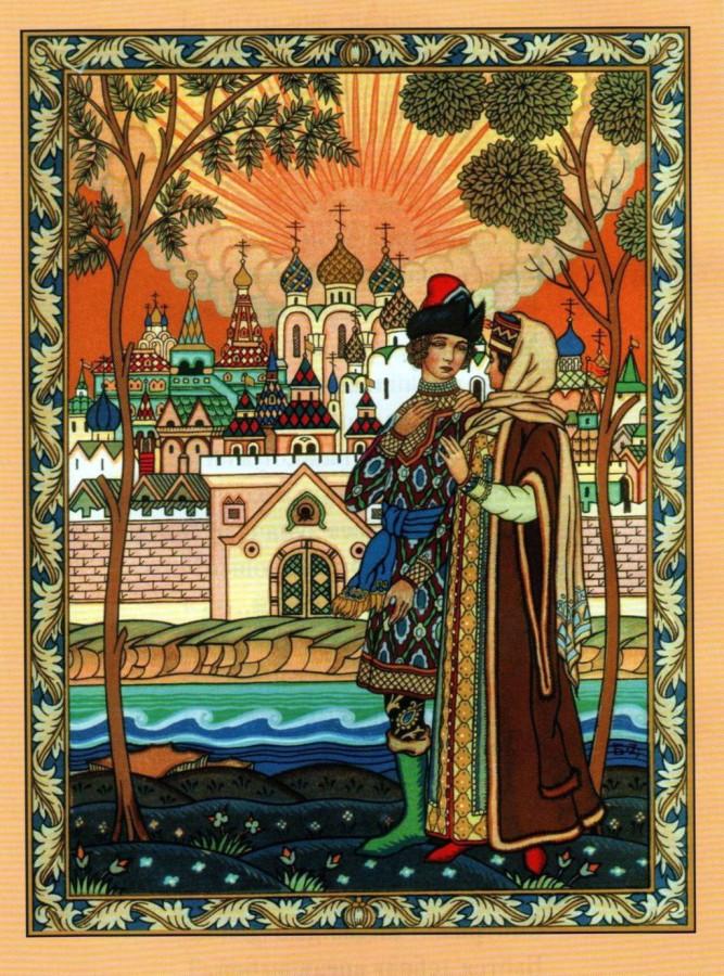 Зворыкин Иллюстрация к сказке о царе Салтане А.С. Пушкина
