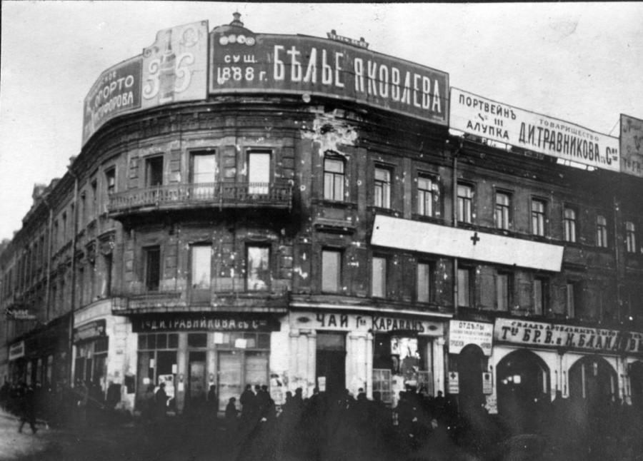 Разрушения в Москве  1917 год 2