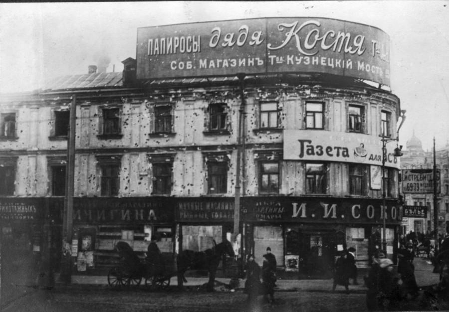 Разрушения в Москве  1917 год 3