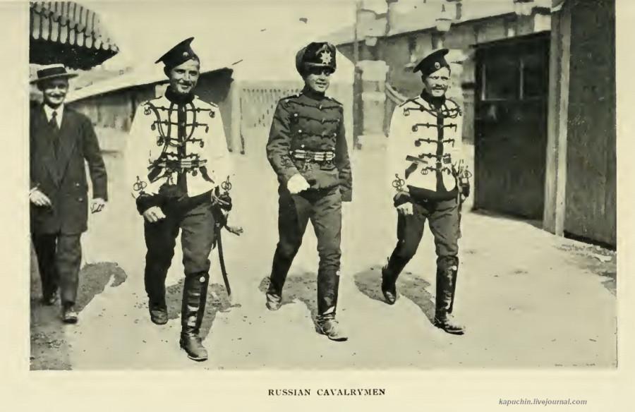 Russian cavalrymen