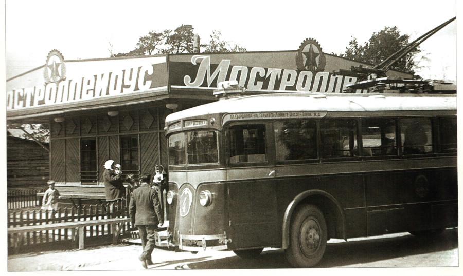 Троллейбус 1934