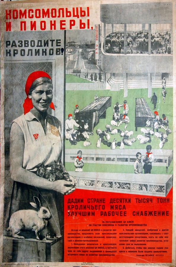 Плакат Кролики 1932