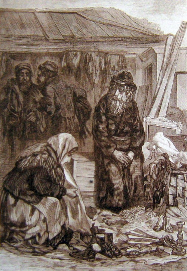 Лебедев Еврей-старьевщик