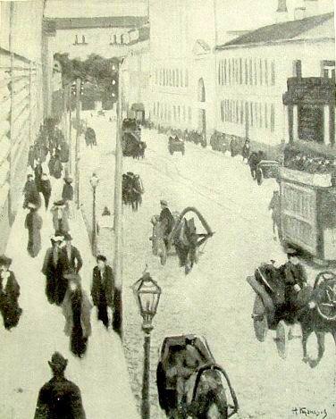 Николай Кузнецов Никитская улица 1905
