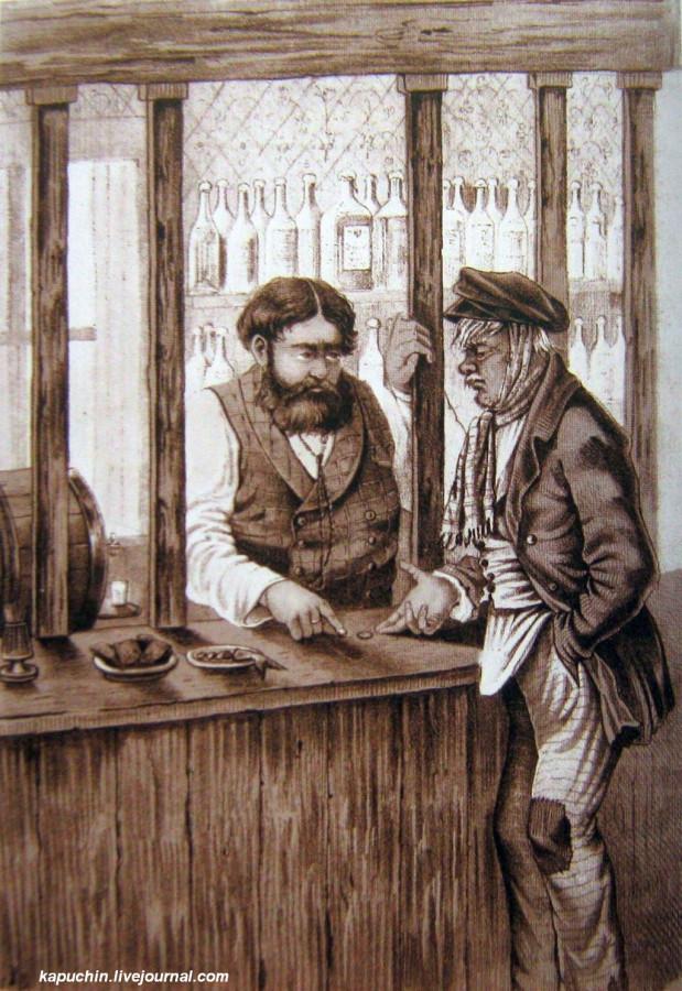 В кабаке гравюра 1884 год
