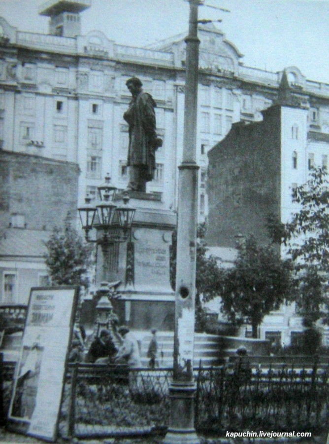 У памятника Пушкину 1920-е годы