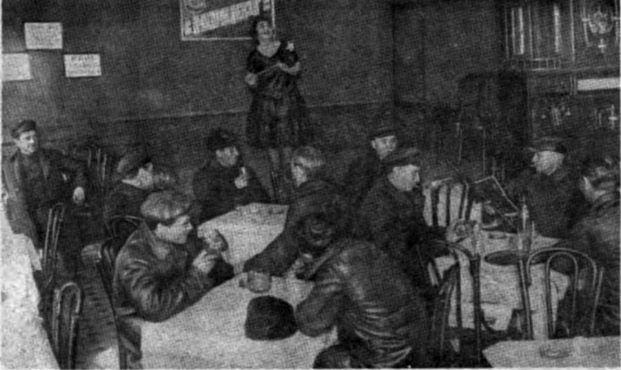 В пивной 1929 годi
