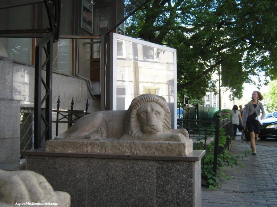 Львы Б. Бронная 17 (1)