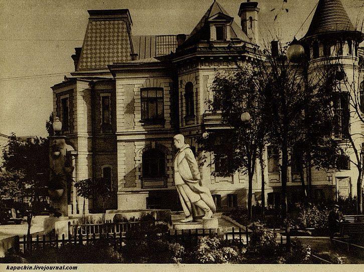 Дом пионеров в Москве 1939 год