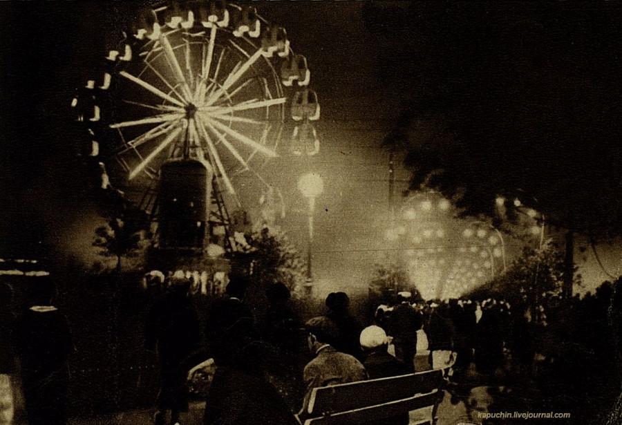В парке Горького вечером ок. 1939 года (1)