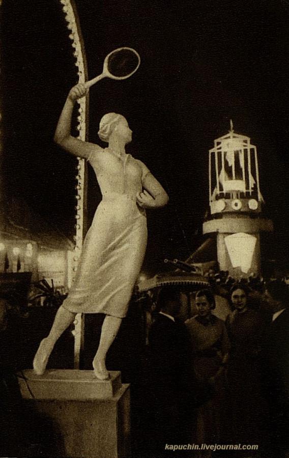 В парке Горького вечером ок. 1939 года (2)