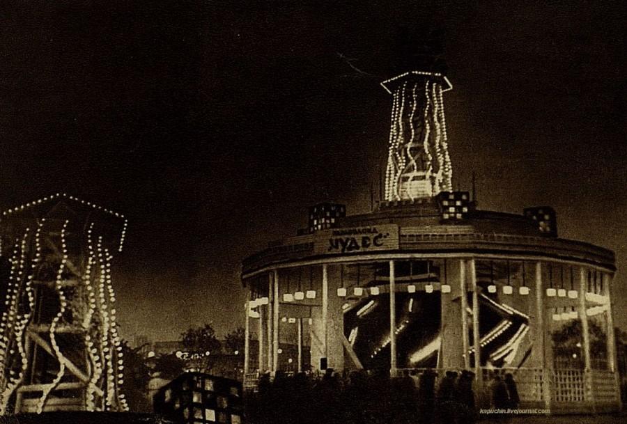 В парке Горького вечером ок. 1939 года (3)