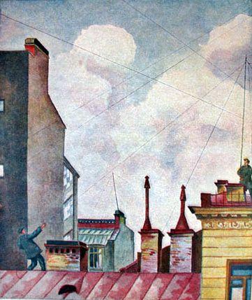 Петров Радио устанавливают 1929 год