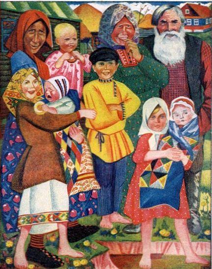 Любовь Милеева Крестьянская семья 1926 год