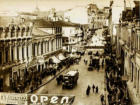 Кузнецкий мост  Красная Нива 1928  год №46
