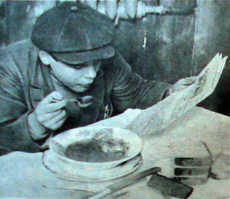 Обед  1928 (1)