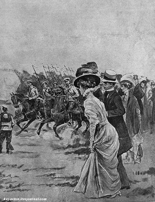 На Красносельских маневрах 1908 год