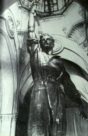 Вячеслав Андреев Рабочий со звездой (3)