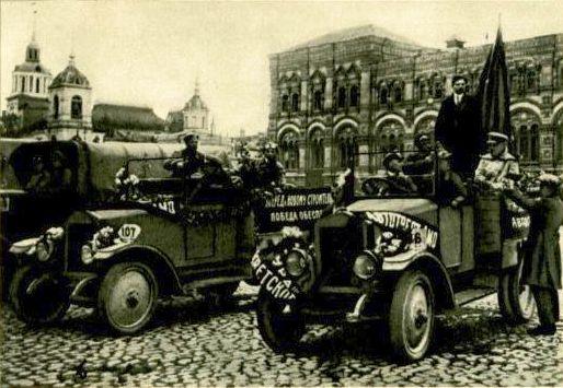 Москва Красная площадь Участники автопробега 1925 года