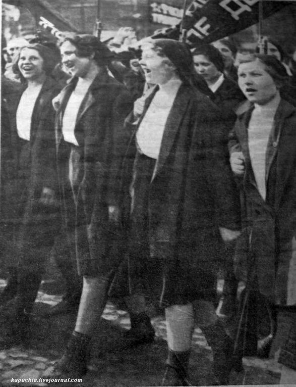 Женский журнал 1929 №3