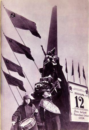 СССР на стройке 1938 № 4