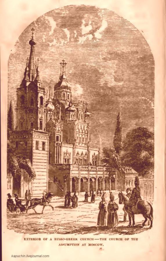 Церковь Успения Богородицы на Покровке