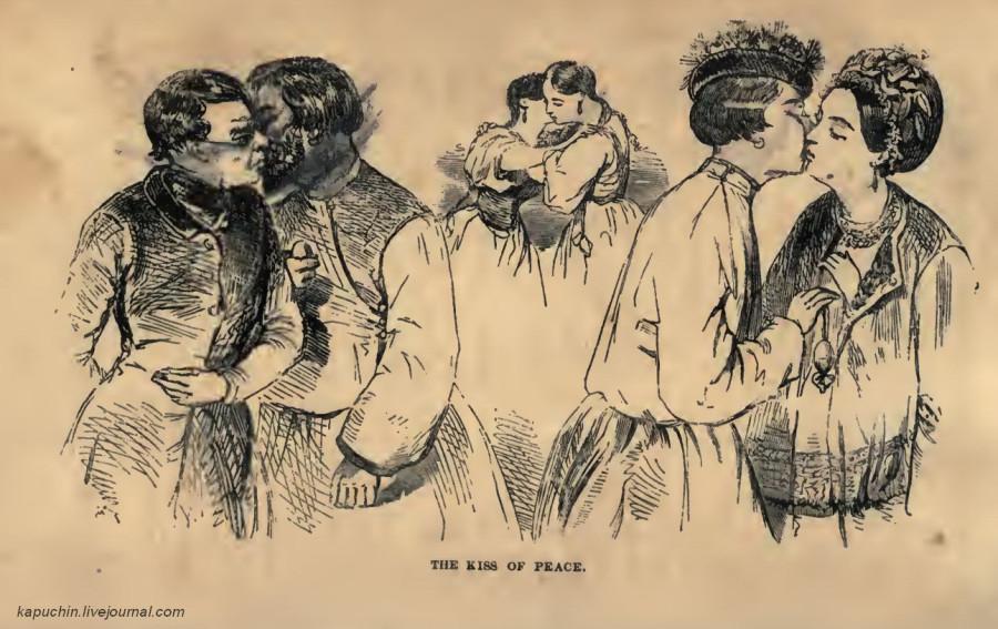 Пасхальные поцелуи 1850-е