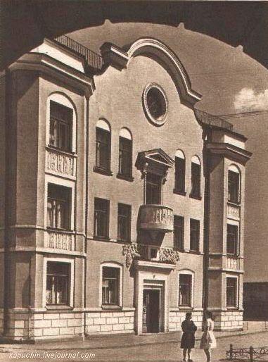 Дом на Хорошевском шоссе