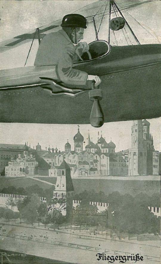 Немецкая открытка 1914 год
